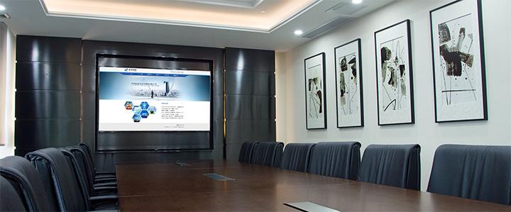 会议室(1).jpg